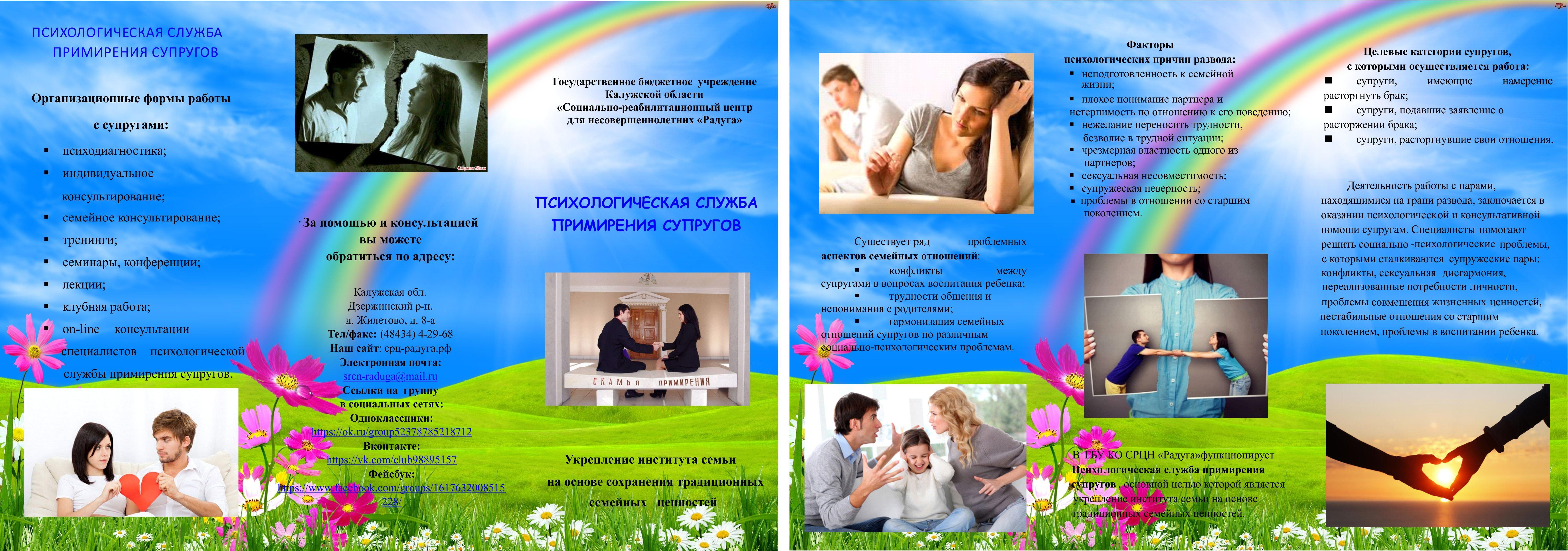 Буклет для домов престарелых пансионат для престарелых вакансии москва